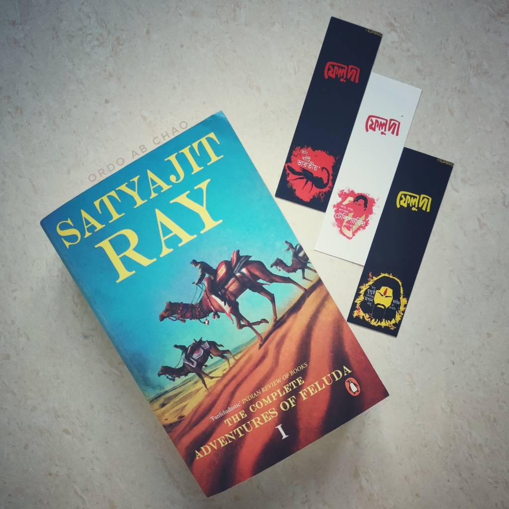 The Complete adventures of Feluda -1 by Satyajit Ray