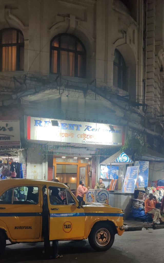Regent Restaurant, Kolkata